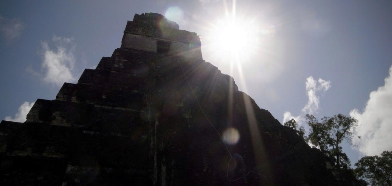 古代マヤのピラミッド