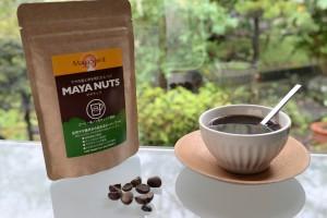 マヤナッツ・コーヒー風